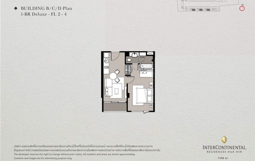 Binder4.pdf